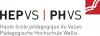 logo Haute école pédagogique du Valais / Pädagogische Hochschule Wallis